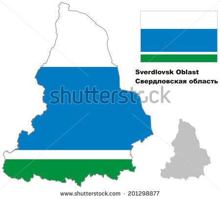 Sverdlovsk Stock Vectors & Vector Clip Art.