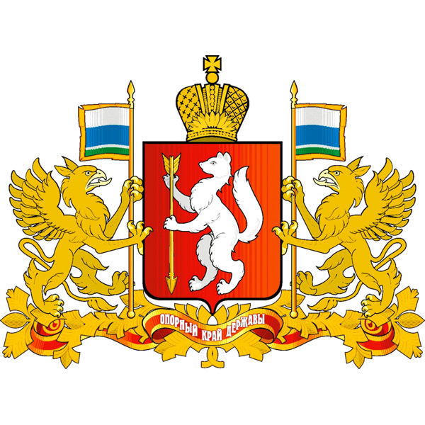Sverdlovsk oblast, Russia guide.
