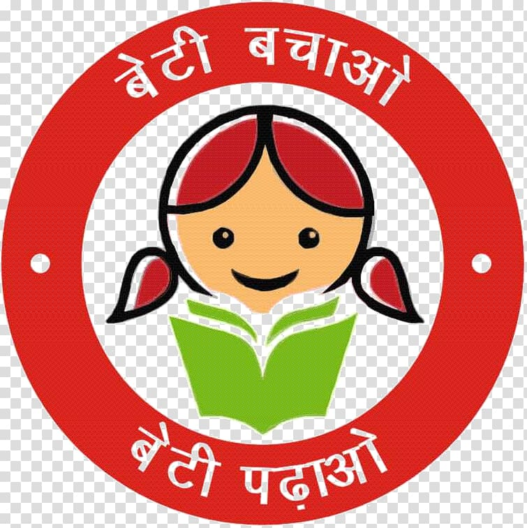 Girl reading book , Panipat Government of India Swachh.