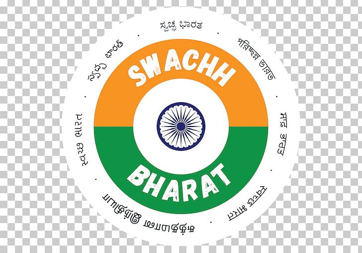 Swachh Bharat Abhiyan Clean India Android PNG, Clipart.