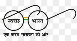 Free download Swachh Bharat Logo png..