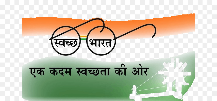Swachh Bharat Logo png download.