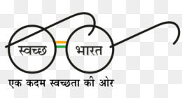 Swachh Bharat Abhiyan PNG and Swachh Bharat Abhiyan.