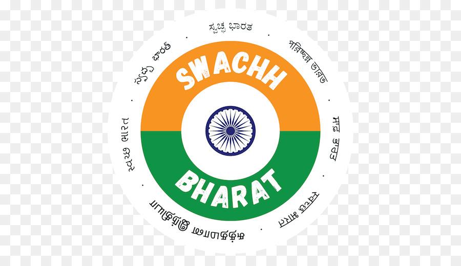 Swachh Bharat Logo clipart.