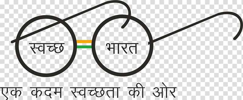 Swachh Bharat Abhiyan Government of India Digital India.