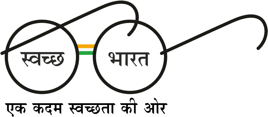 Download HD Swachh Bharat Mission Urban.