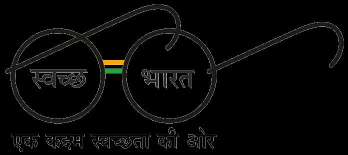 Swachh Bharat Sankalp.