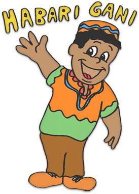 Free Kwanzaa Clipart.