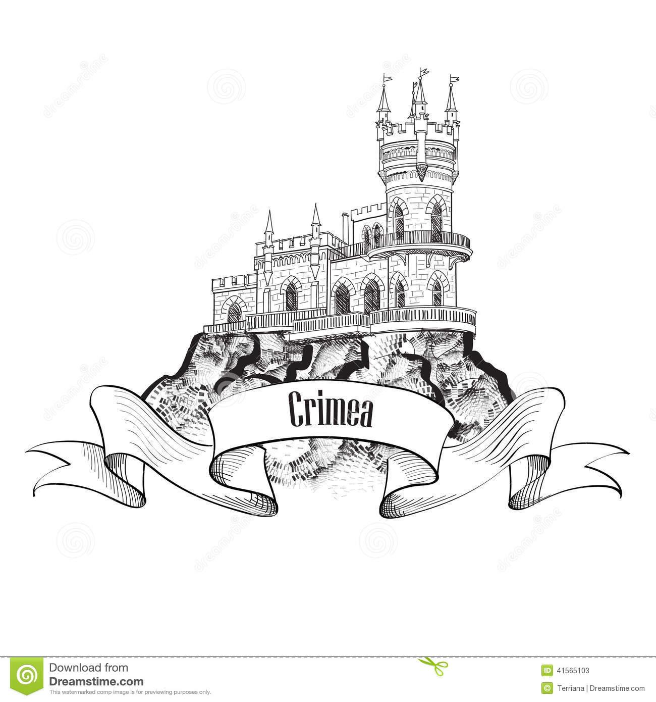 Crimea Landmark Symbol. Famous Building Of Crimea Swallow's Nest.