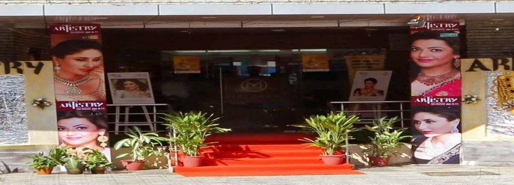 Swarna Kamal Jewels india Pvt Ltd, Kottayam West, Kottayam.