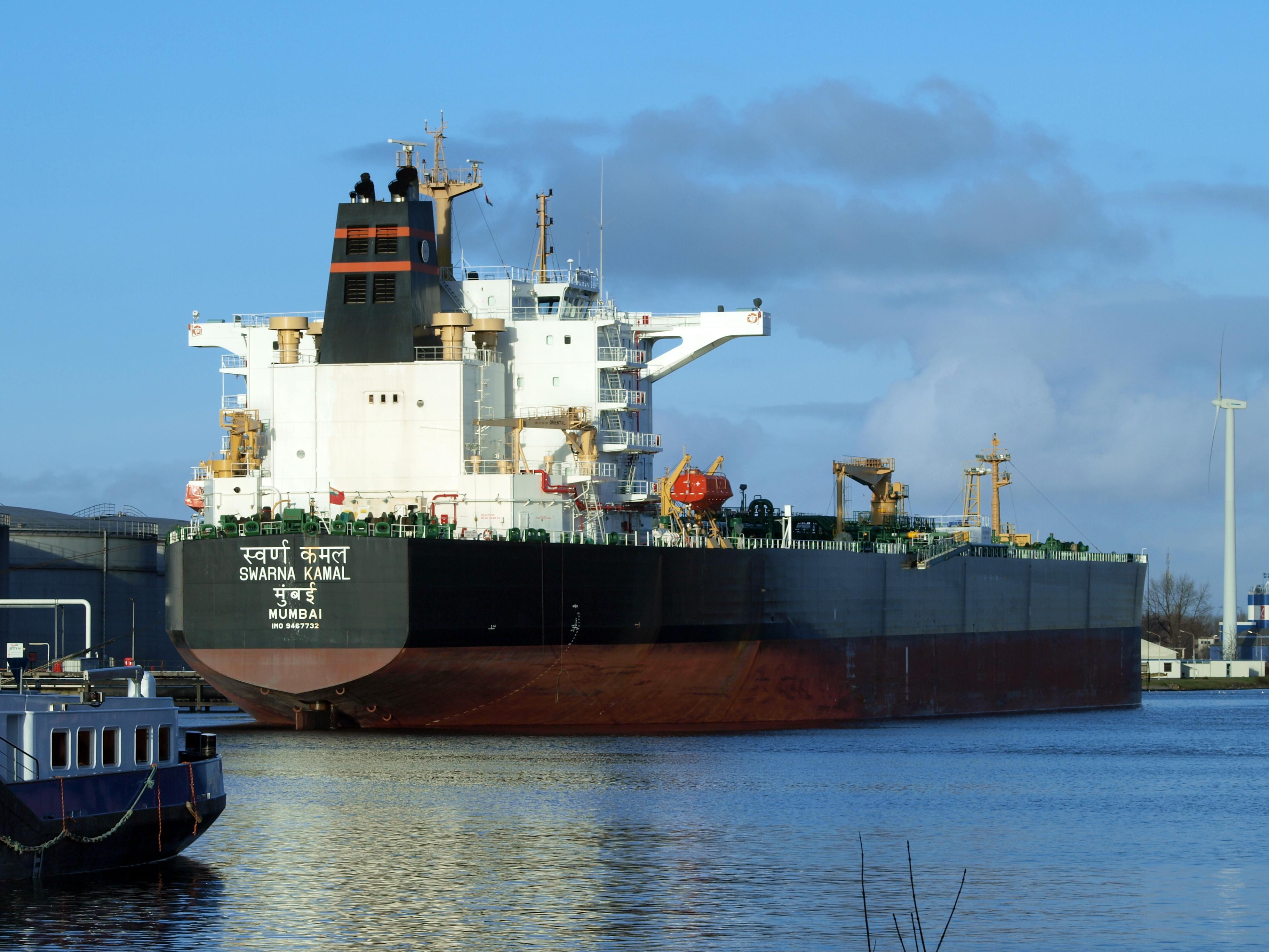 File:Swarna Kamal, IMO 9467732, Port of Amsterdam, photo.
