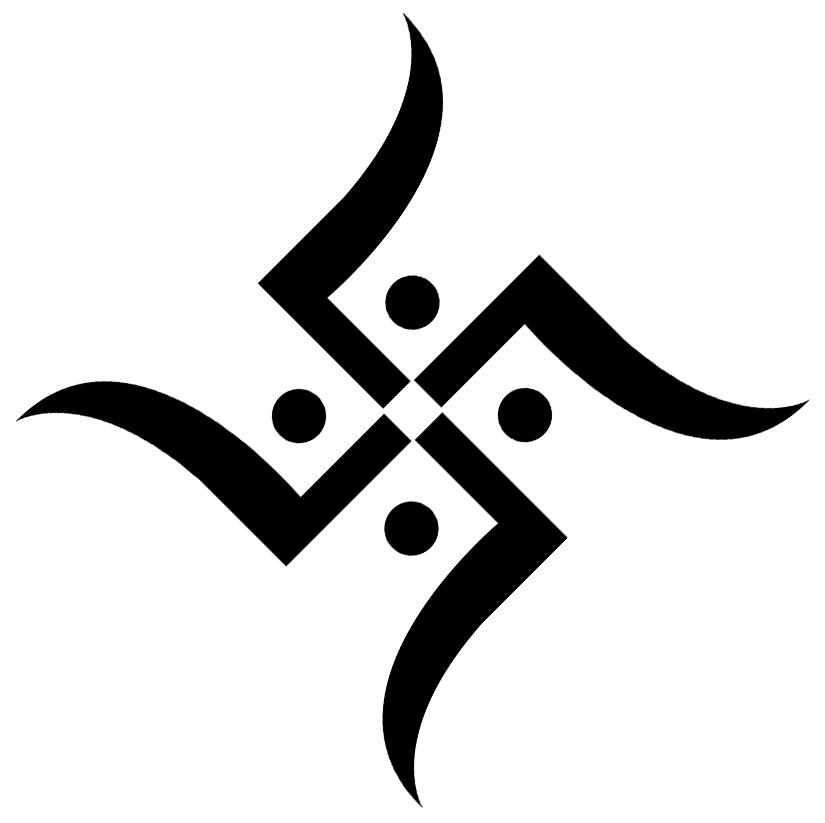 Images Of Swastika.