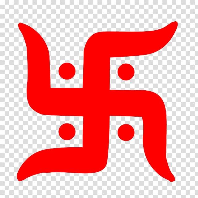 Red logo, Ganesha Swastika Symbol Hinduism Om, Om.