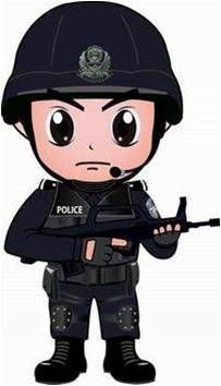 swat clipart.