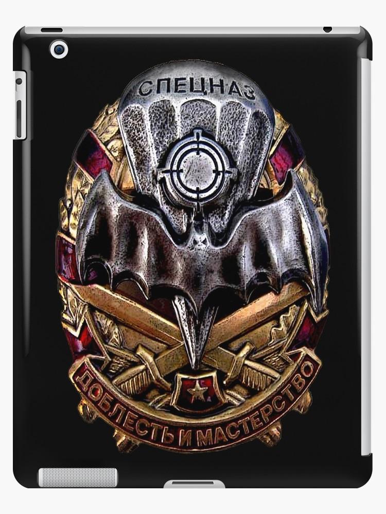 \'Spetsnaz SWAT Team Badge\' iPad Case/Skin by Larry Oates.