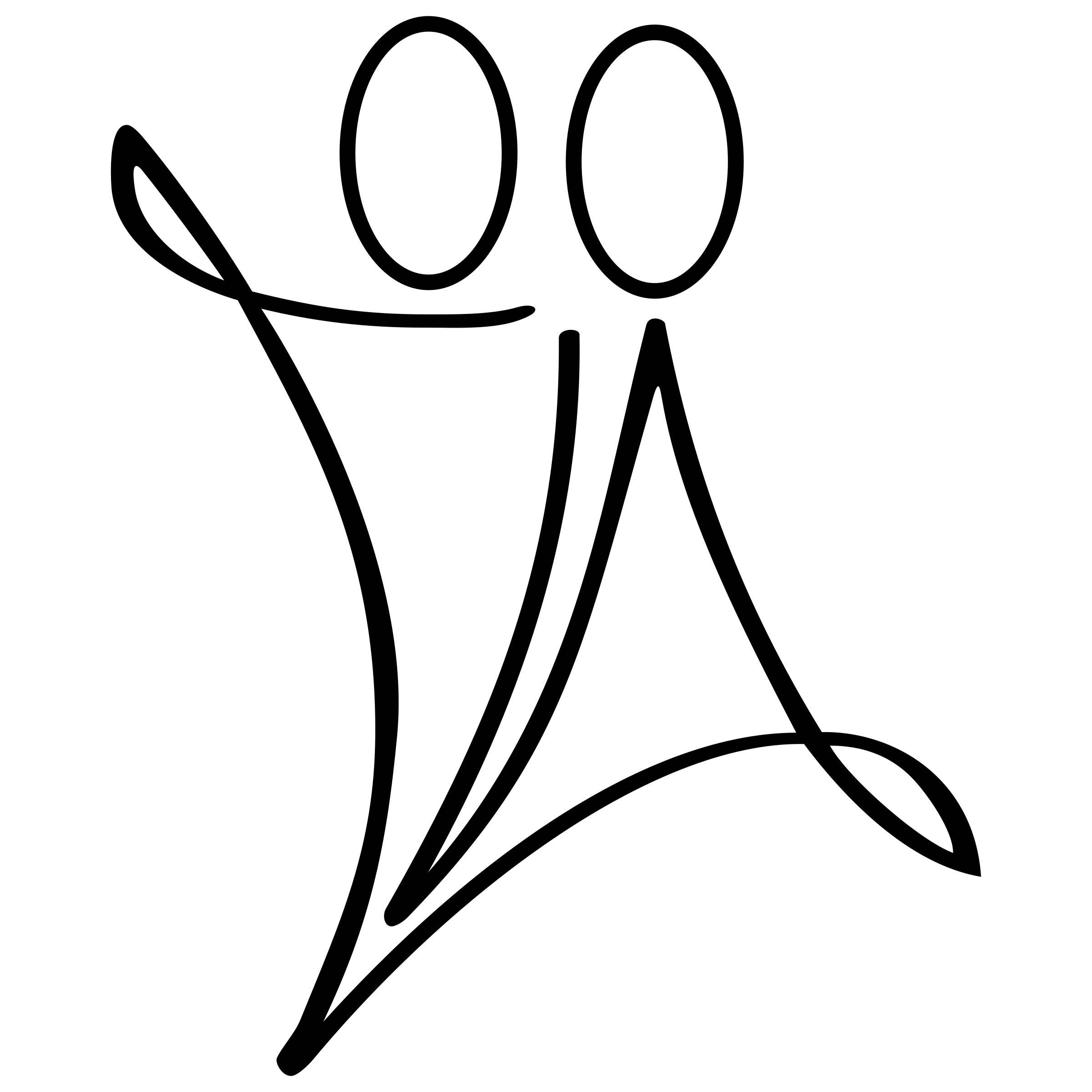 Sway Logo PNG Transparent & SVG Vector.