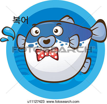 Clipart of Seafood, local specialty, swellfish, Character.