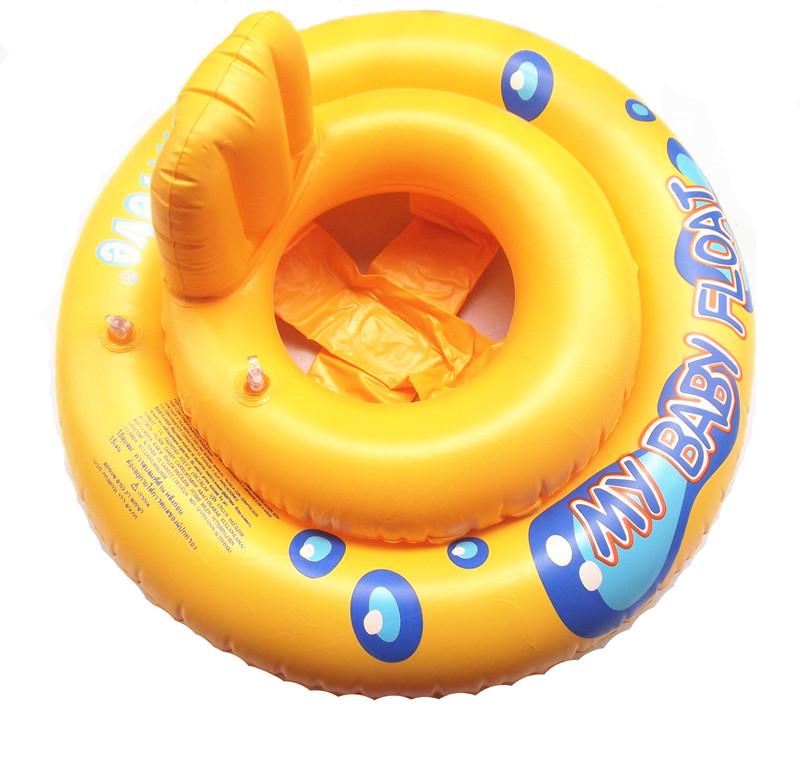 Baby Swim Seat Promotion.