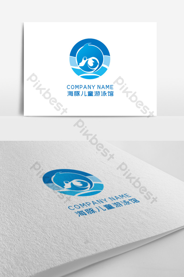 Blue refreshing swimming pool logo LOGO design.