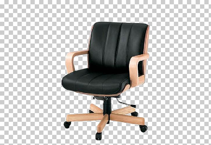 Ball Chair Itoki Bar stool, Rotating chair PNG clipart.