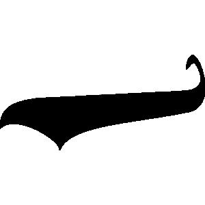 Free Underline Swoosh Cliparts, Download Free Clip Art, Free.