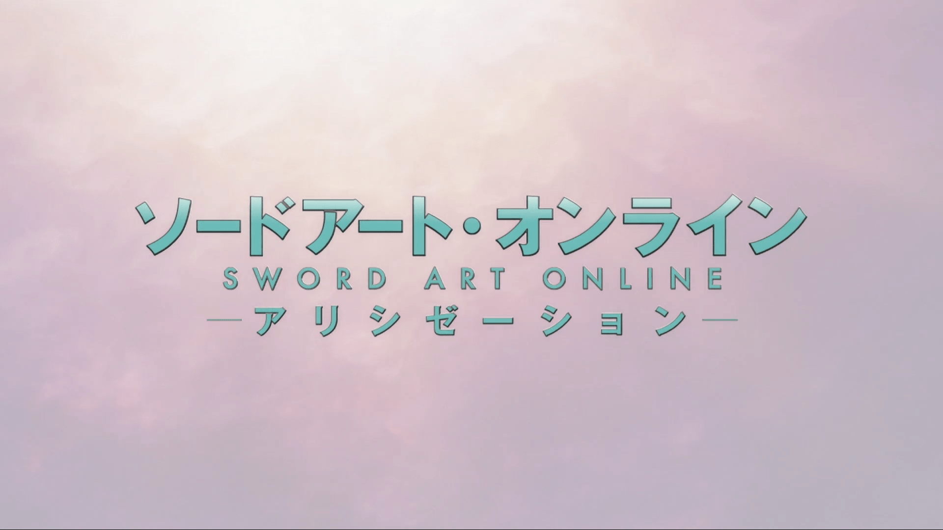 Anime Review: Sword Art Online: Alicization Episode 1.