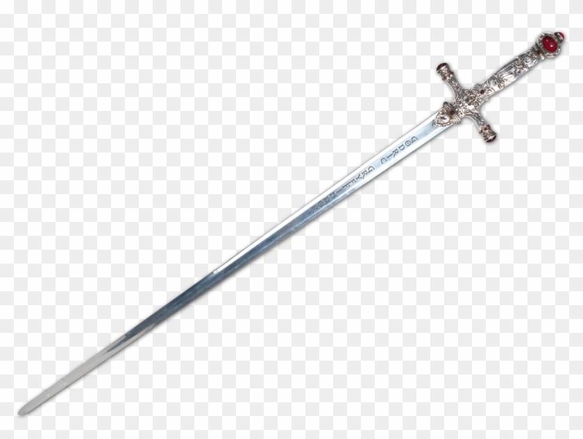 Sword Png Image.