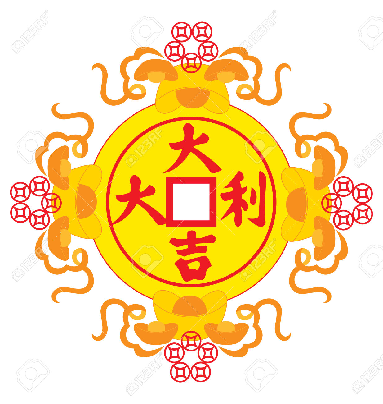 An Oriental Symbol Of Wealth And Prosperity. Royalty Free Cliparts.