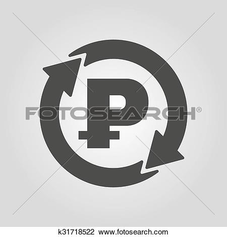 Clipart of The currency exchange ruble icon. Cash and money.
