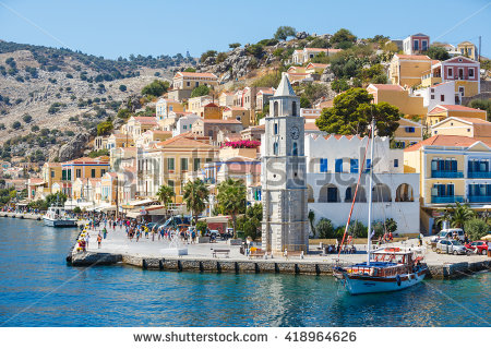 Symi Stock Photos, Royalty.