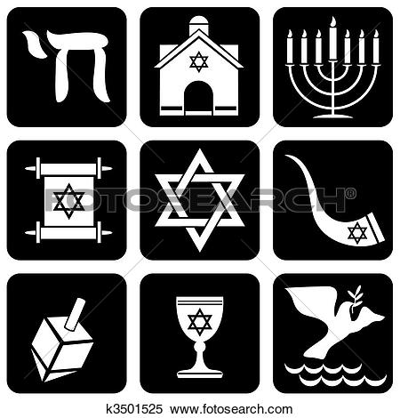 Synagogue Clipart and Illustration. 522 synagogue clip art vector.