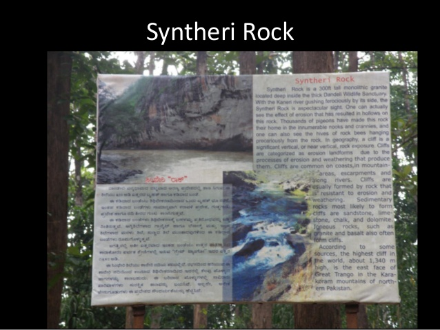 Syntheri rocks, dandeli.