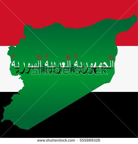 Syrian Arab Republic Stock Images, Royalty.