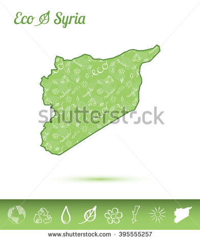 Syrian Arab Republic Stock Photos, Royalty.