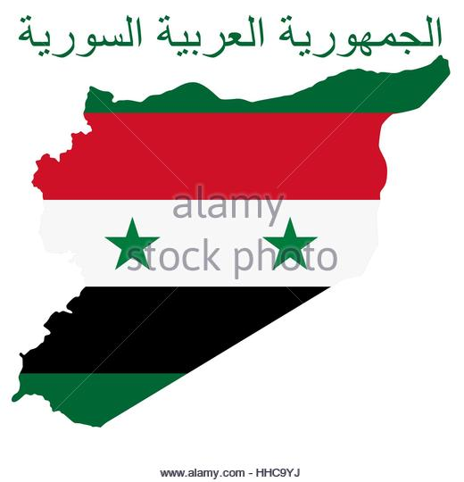 The Syrian Arab Republic Stock Photos & The Syrian Arab Republic.