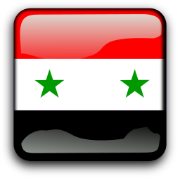 Syrian Arab Republic Clip Art Download.
