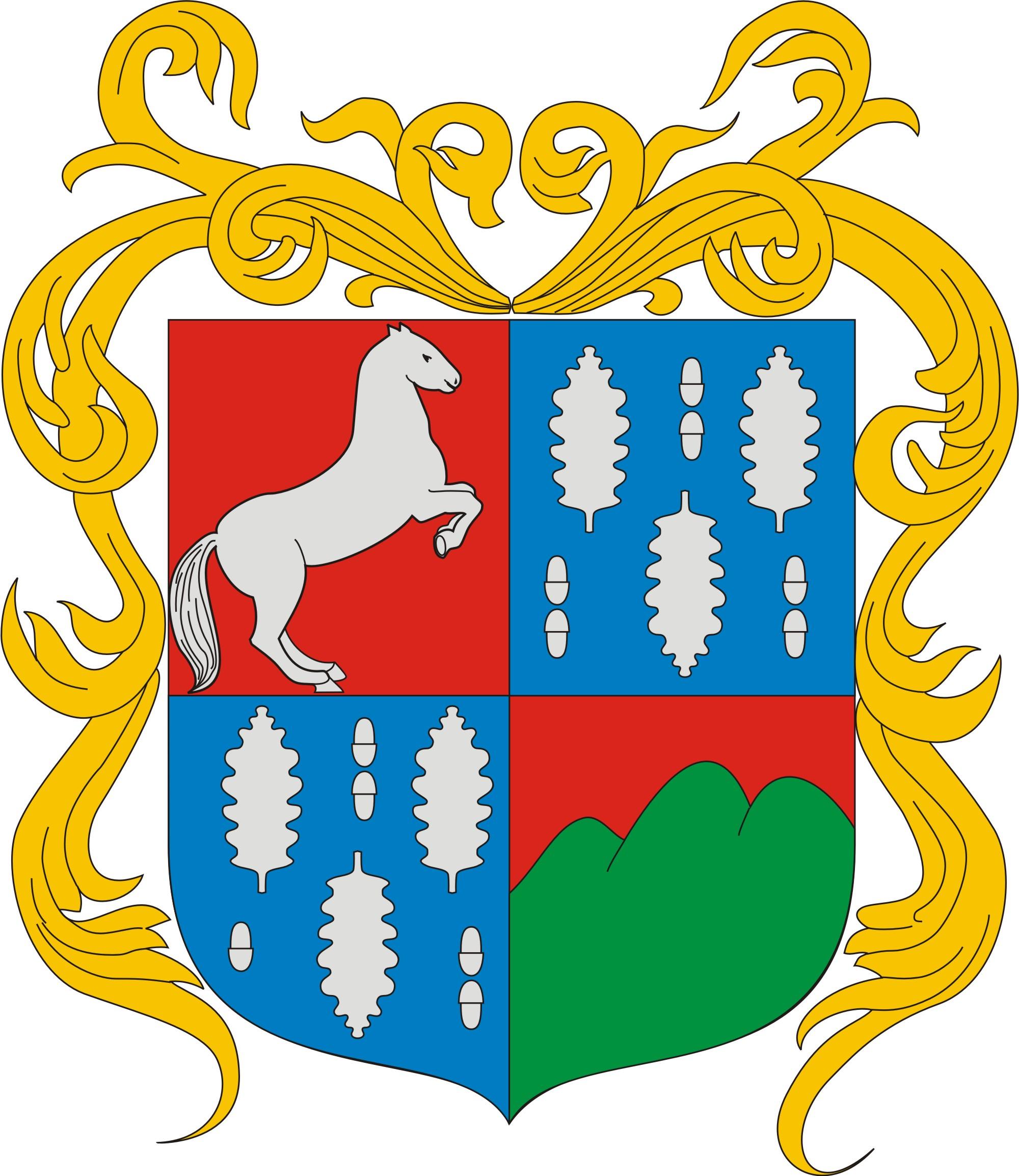 File:HUN Szilvásvárad COA.jpg.