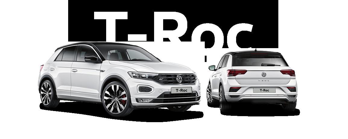 The Volkswagen T.