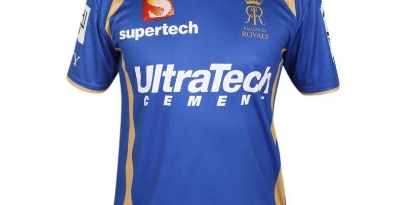 New] Indian IPL T.