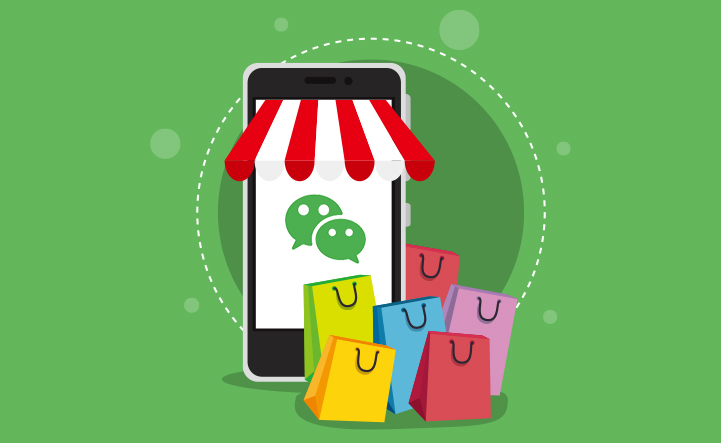 WeChat Shop: The Ultimate Guide to Cross.