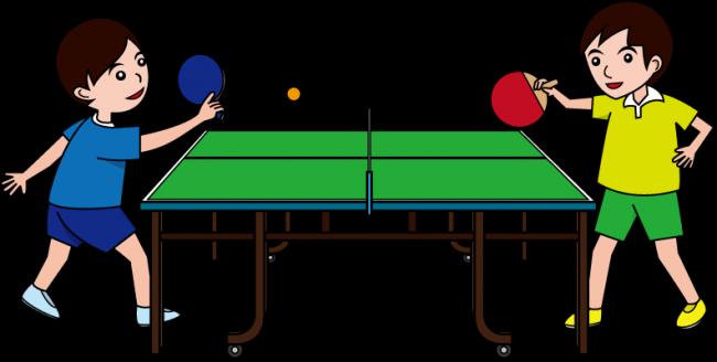 Table Tennis Clipart.