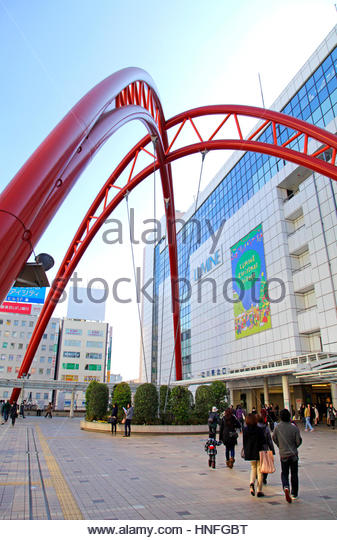 Japanese Railway Stock Photos & Japanese Railway Stock Images.