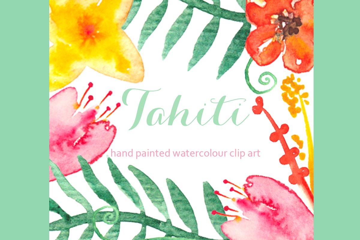 Tahiti set Watercolor Clip Art.