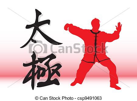 Taichi Illustrations and Clipart. 116 Taichi royalty free.
