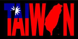 Taiwan Clipart.