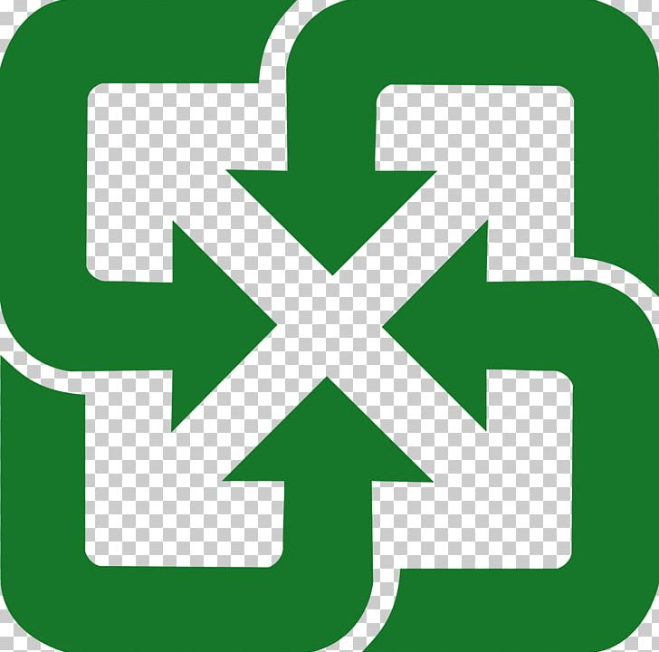 Taiwan Recycling Symbol Logo Recycling Codes PNG, Clipart.
