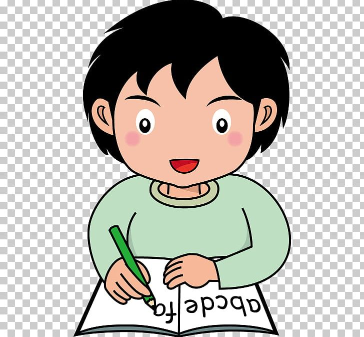 Chinese Characters Learning English Elementary School PNG.