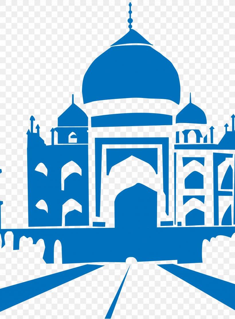 Taj Mahal Landmark Monument Clip Art, PNG, 1768x2400px, Taj.