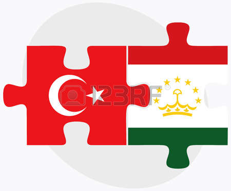 358 Dushanbe Tajikistan Stock Vector Illustration And Royalty Free.