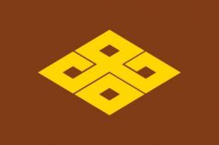 Flag Of Takayama Gifu clip art.